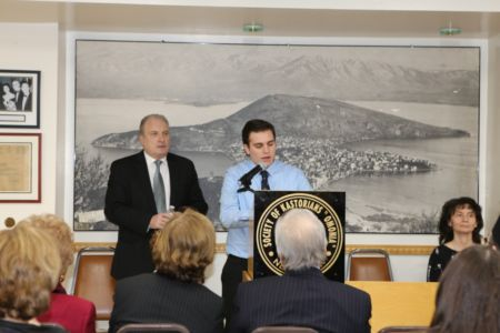 057 Kastorians Scholarships 2018 [1280x768]