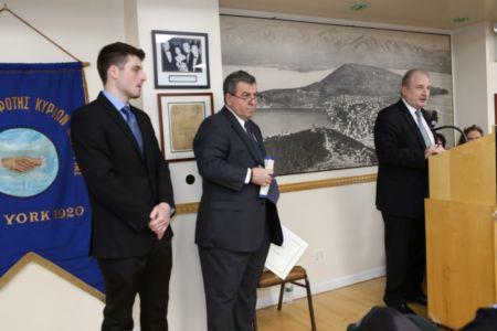 093 Kastorians Scholarships 2018 [1280x768]