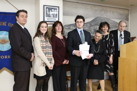 127 Kastorians Scholarships 2018 [1280x768]