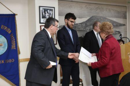 145 Kastorians Scholarships 2018 [1280x768]
