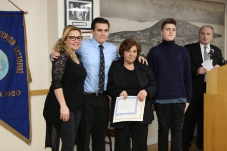 163 Kastorians Scholarships 2018 [1280x768]