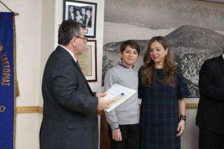 185 Kastorians Scholarships 2018 [1280x768]