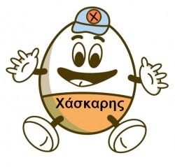 haskaris