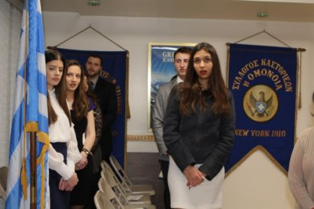 019 Kastorian 54th Scholarship Awards 2017 - Copy