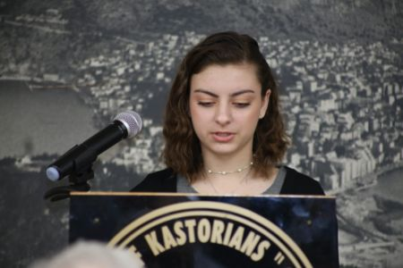 091 Kastorians Scholarships 2018 [1280x768]