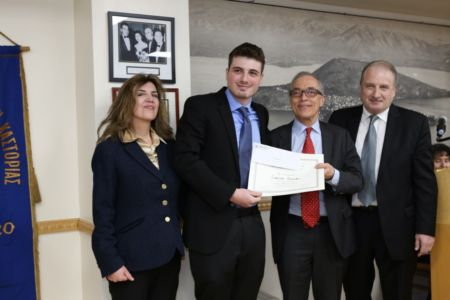 096 Kastorians Scholarships 2018 [1280x768]