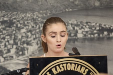 099 Kastorian 54th Scholarship Awards 2017