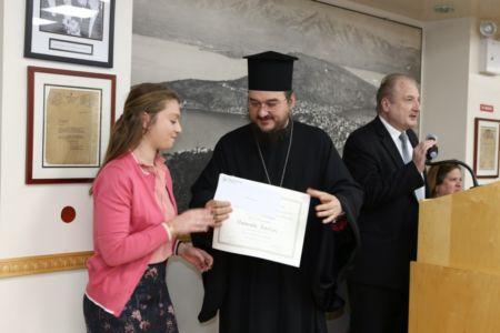 104 Kastorians Scholarships 2018 [1280x768]