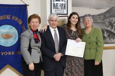 112 Kastorians Scholarships 2018 [1280x768]