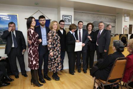 117 Kastorians Scholarships 2018 [1280x768]