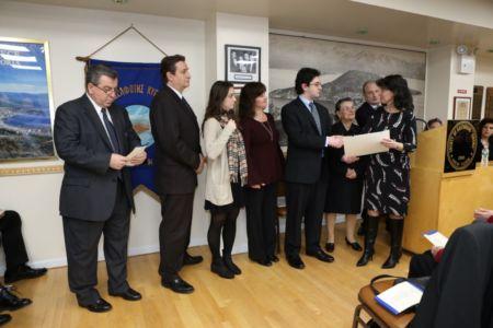123 Kastorians Scholarships 2018 [1280x768]