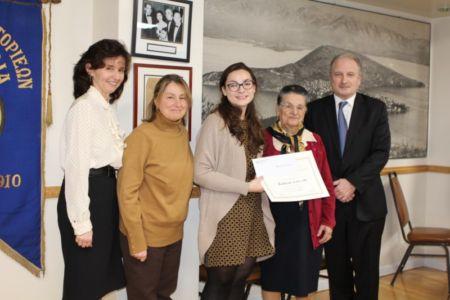 129 Kastorian 54th Scholarship Awards 2017 - Copy