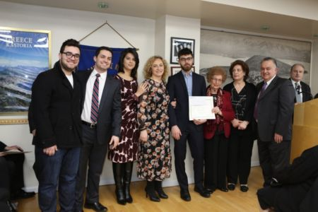 148 Kastorians Scholarships 2018 [1280x768]