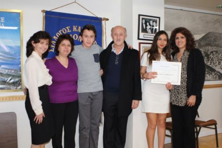 152 Kastorian 54th Scholarship Awards 2017 - Copy