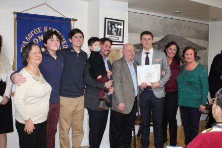 156 Kastorian 54th Scholarship Awards 2017 - Copy