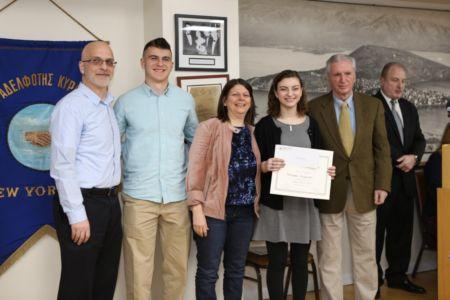 170 Kastorians Scholarships 2018 [1280x768]