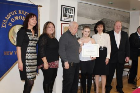 175 Kastorian 54th Scholarship Awards 2017