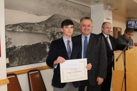 176 Kastorian 54th Scholarship Awards 2017 - Copy