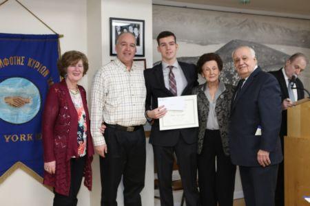 178 Kastorians Scholarships 2018 [1280x768]