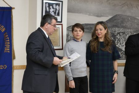 184 Kastorians Scholarships 2018 [1280x768]