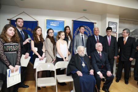 199 Kastorian 54th Scholarship Awards 2017