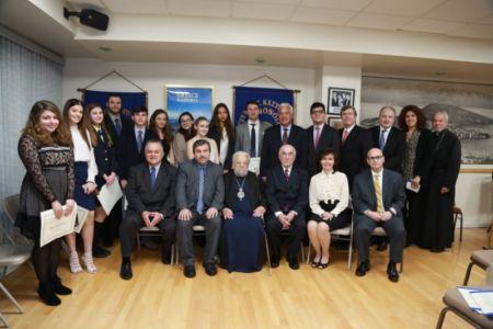 200 Kastorian 54th Scholarship Awards 2017 - Copy