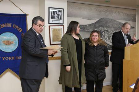 207 Kastorians Scholarships 2018 [1280x768]