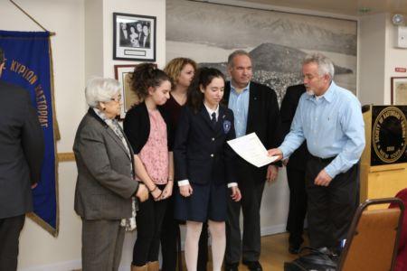 214 Kastorians Scholarships 2018 [1280x768]