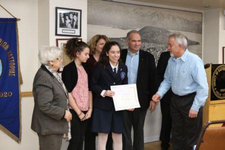215 Kastorians Scholarships 2018 [1280x768]