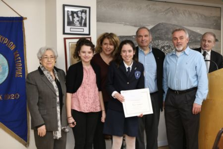 216 Kastorians Scholarships 2018 [1280x768]