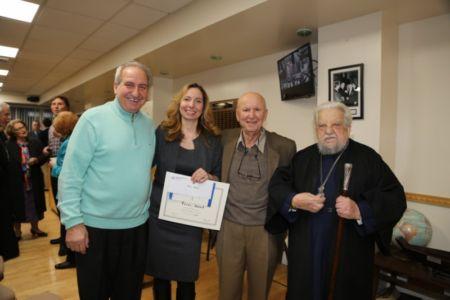 235 Kastorian 54th Scholarship Awards 2017