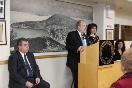 236 Kastorians Scholarships 2018 [1280x768]