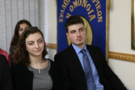 257 Kastorians Scholarships 2018 [1280x768]